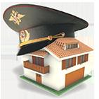 Приватизация жилья военнослужащим